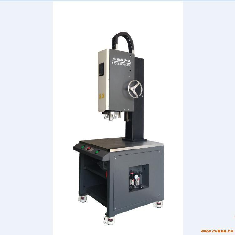 2020款超声波塑焊机 2020款超声波塑料焊接机