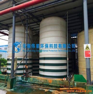 全塑聚乙烯立式储罐   聚乙烯立式储罐  聚乙烯化工储罐