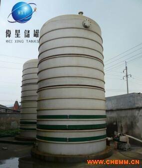 立式全塑聚乙烯储罐 PE耐腐贮罐 全塑立式贮罐