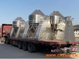 供应双锥真空干燥机 双锥回转真空干燥机厂家