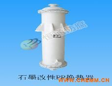 石墨改性PP列管换热器    聚丙烯列管式换热器  全塑换热器