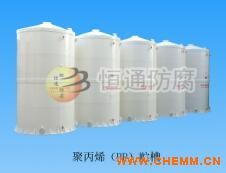 聚丙烯立式贮槽 聚丙烯立式贮罐