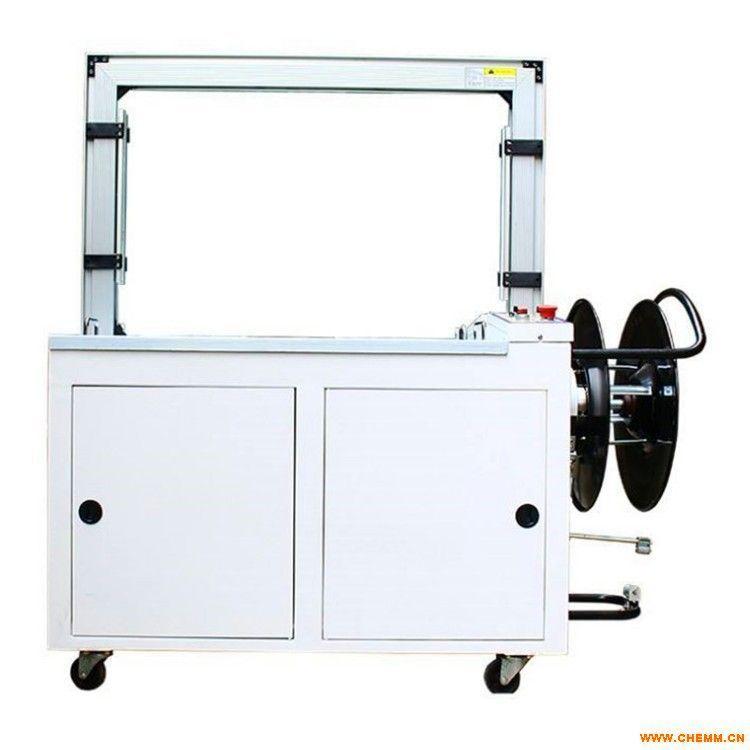 厂家直销全自动打包机纸箱PP带打包机自动捆扎机