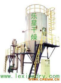浆状物料气流喷雾干燥机 浆状物料专用干燥机