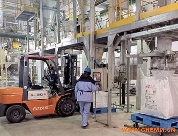 5套包装并线生产线案例  全自动包装线