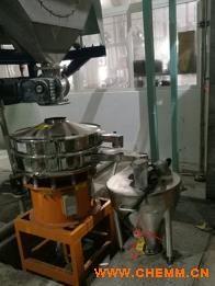 三元材料气流输送工程  气力输送工程
