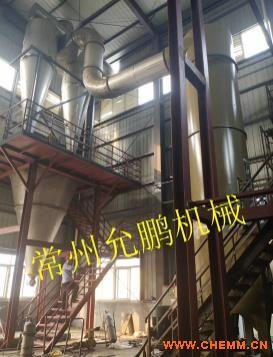 常州干燥机厂家  颜料增白剂闪蒸干燥机 颜料增白剂专用干燥机