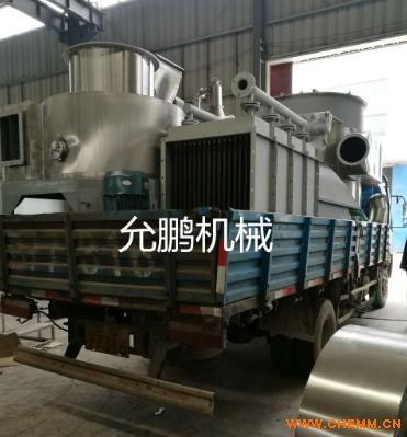 闪蒸干燥机厂家  钼精矿专用闪蒸干燥机