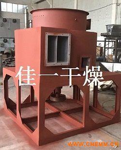 咪唑烷闪蒸干燥机 旋转闪蒸干燥机 闪蒸干燥机