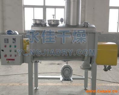 空心螺旋干燥机 批次常压干燥机 空心螺旋批次干燥机