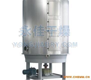 石膏粉立式圆盘干燥机  石膏粉圆盘连续干燥机