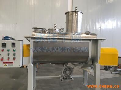 永佳干燥空心螺旋干燥机 空心螺旋连续干燥机