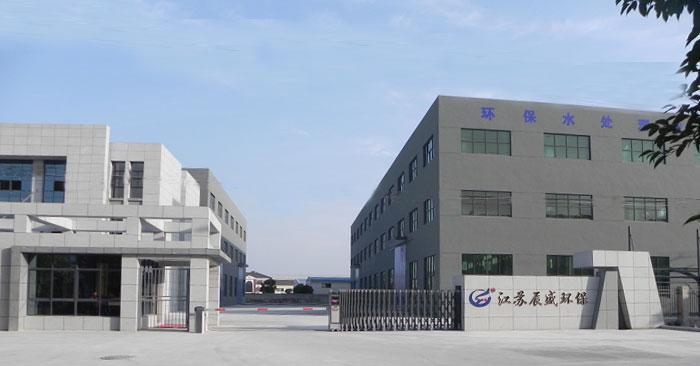 江苏东巨机械科技公司有精密数控液压木工跑车吗?