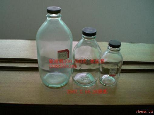 各种规格的盐水玻璃瓶
