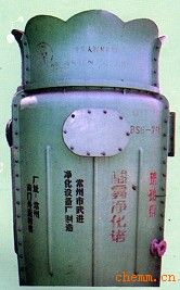 BSG-2型玻璃钢酸雾净化塔