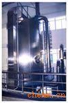 ZYG中药浸膏专用喷雾干燥机