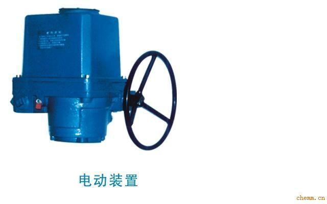 天津二通天阀电动技术有限公司--沈阳销售处