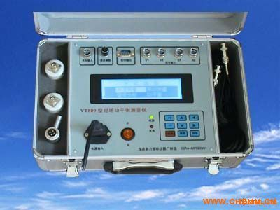 VT800离心机动平衡仪