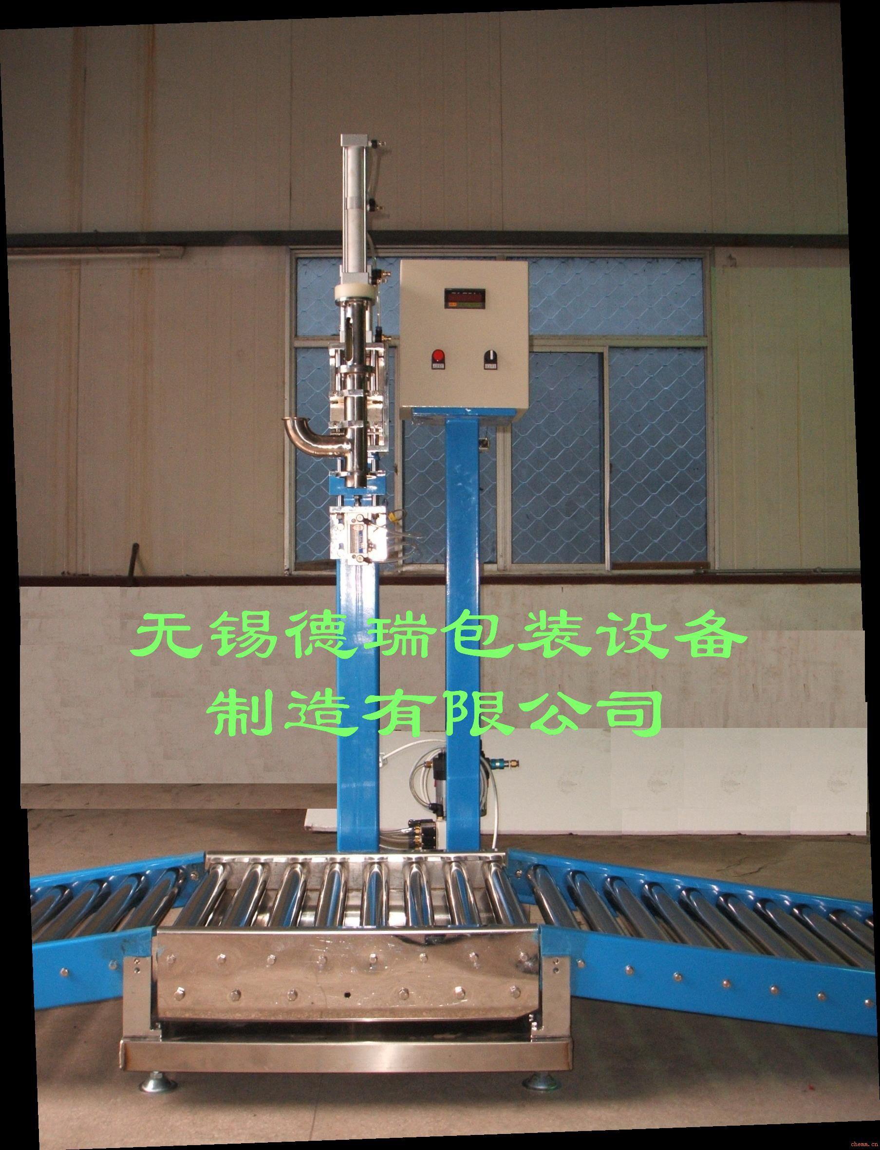 无锡大桶称重定量灌装机