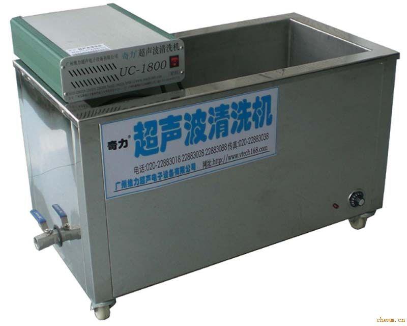 产品关键词:工业超声波清洗机