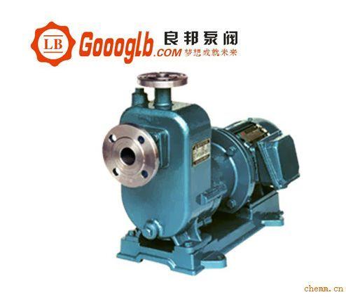 磁力泵:ZCQ型自吸式磁力驱动泵