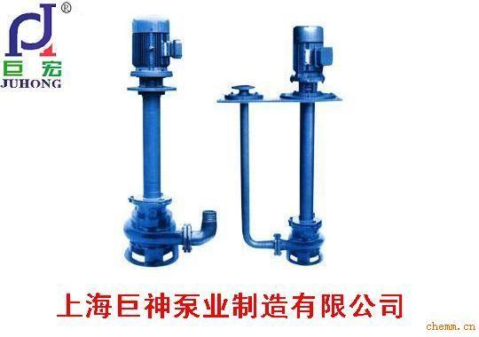 http://www.sdywj.com/pics/bd18541935.jpg_巨神泵业ywj型自动搅匀液下排污泵