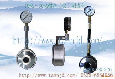 myj-100,200,300型液压锚杆(锚索)测力计