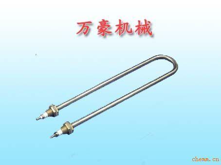 加热器  产品名称:u型电加热管
