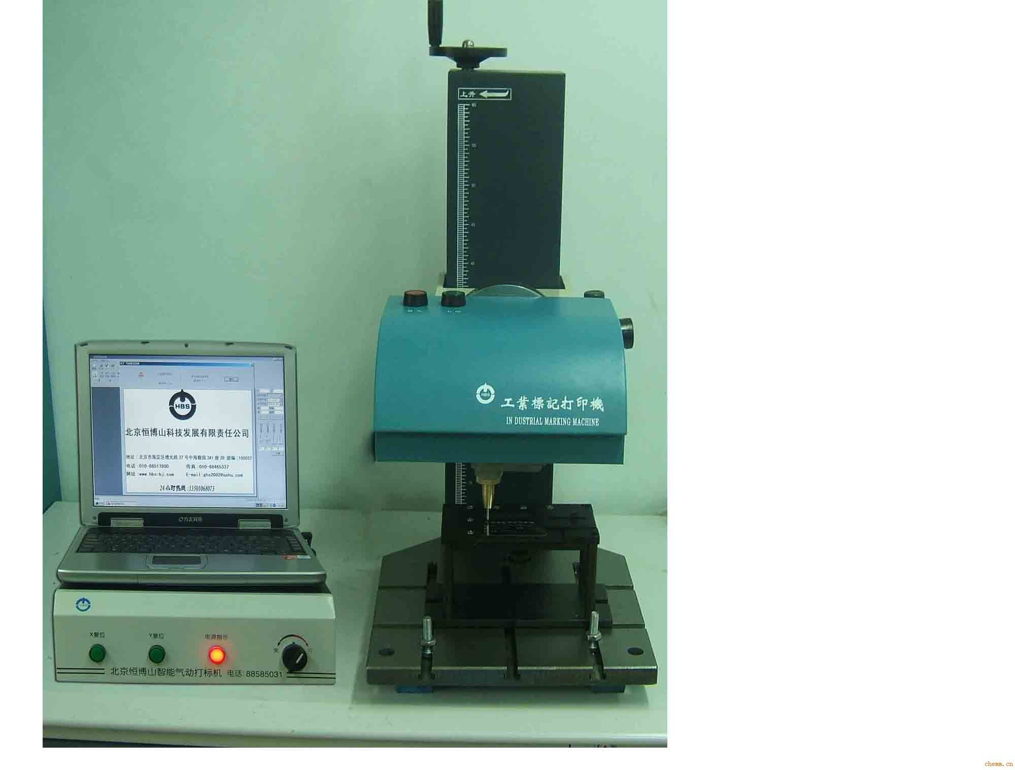 气动打标机 - 中国化工机械网图片