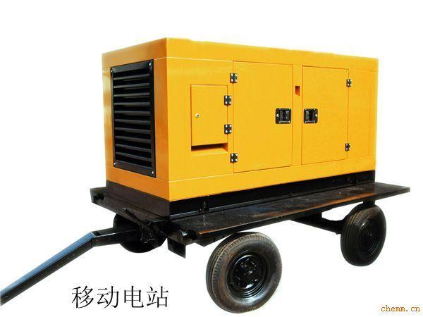 关键词:发电机柴油发电机柴油发电机组移动发电机  信息名高清图片
