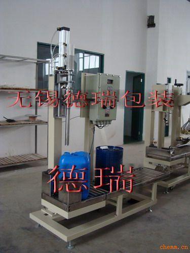 防爆灌装机 定量灌装机