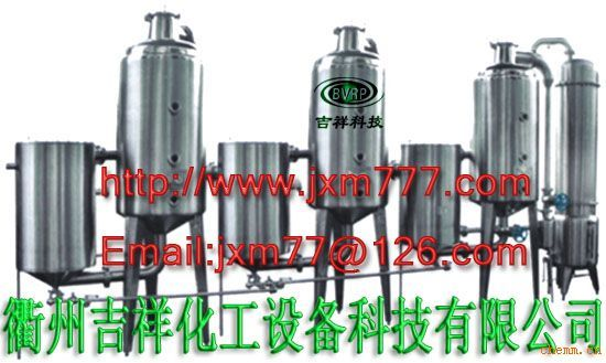 关键词:三效蒸发器 蒸发器 浓缩器 蒸发-三效蒸发器