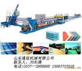 XPS保温板生产线 通佳XPS保温板生产线