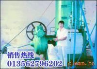 转让八成新桐油榨油机 过滤机设备一套