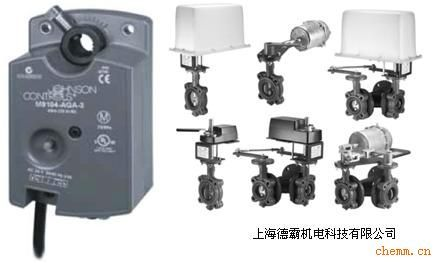 江森电动风阀执行器图片