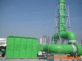 SYWFL-4型系列活性炭纤维有机废气净化器