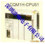 日本OMRON欧姆龙PLC一级代理商CQM1H-CPU51