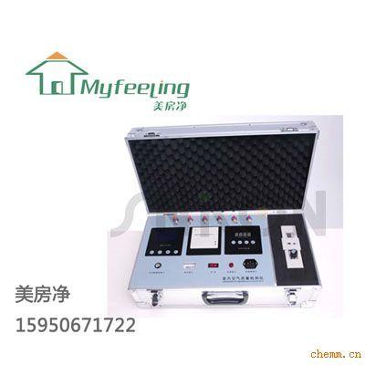 室内空气净化 甲醛检测仪 装修污染甲醛治理高清图片