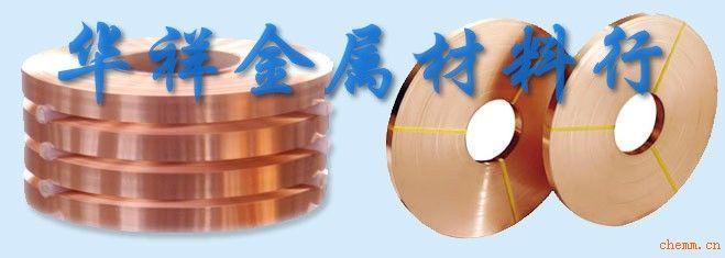 突出。由黄铜所拉成的无缝铜管,质软、耐磨性能强。黄铜无缝管可用于热交换器和冷凝器、低温管路、海底运输管。制造板料、条材、棒材、管材,铸造零件等。含铜在62%~68%,塑性强,制造耐压设备等。   根据黄铜中所含合金元素种类的不同,黄铜分为普通黄铜和特殊黄铜两种。压力加工用的黄铜称为变形黄铜.
