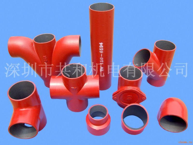排水管件抗震铸铁管离心铸铁管深圳铸铁管排水铸铁管厂家柔性接口排
