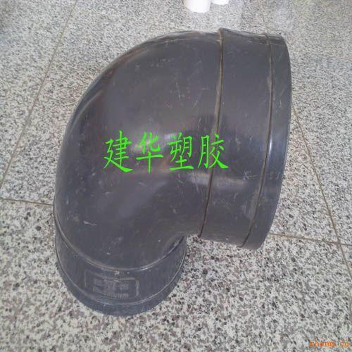 产品名称:各种pvc管件 三通 弯头 直接 等-各种pvc管件 三通 弯头 直接