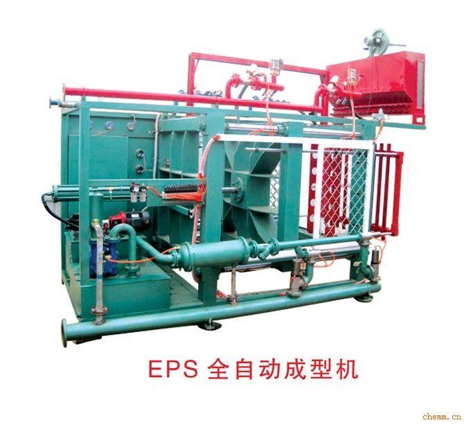 EPS全自动泡沫成型机厂家
