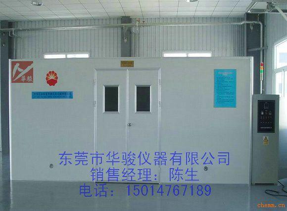 长沙老化房/老化试验室/高温老化房
