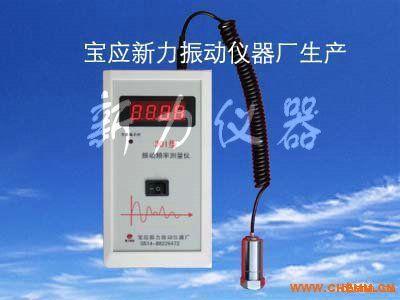 压路机振动频率测量仪
