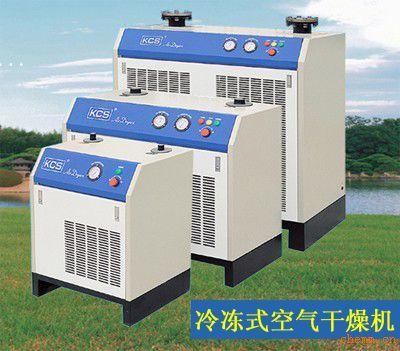 长期提供优质冷冻式空气干燥机