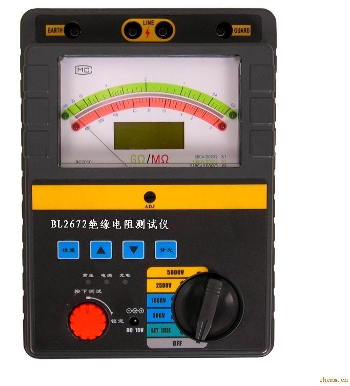绝缘电阻测试仪别称:BL2672绝缘电阻测试仪,指针兆欧表,带吸收比功能的兆欧表、带极化指数功能的兆欧表、电动摇表、电子式绝缘电阻测试仪、大功率高压兆欧表.,绝缘表,绝缘特性测试仪,高压兆欧表,绝缘电阻测试仪,高压绝缘电阻测试仪、绝缘电阻测量仪,兆欧表,摇表,高压兆欧表、电摇表,5000V兆欧表,武汉绝缘电阻测试仪,多功能兆欧表,智能兆欧表