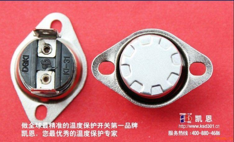 挂烫机温控器 饮水机温控开关 电饭煲温控开关