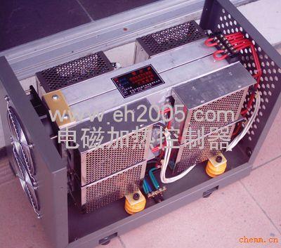 电磁加热设备(含电磁加热控制器)