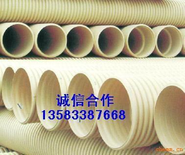 PE给水管 塑料排水管-UPVC双壁波纹管