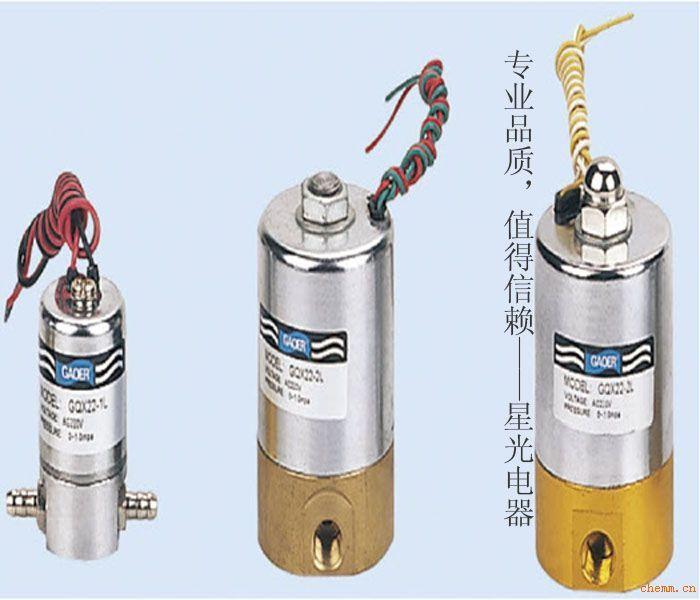 微型电磁阀图片